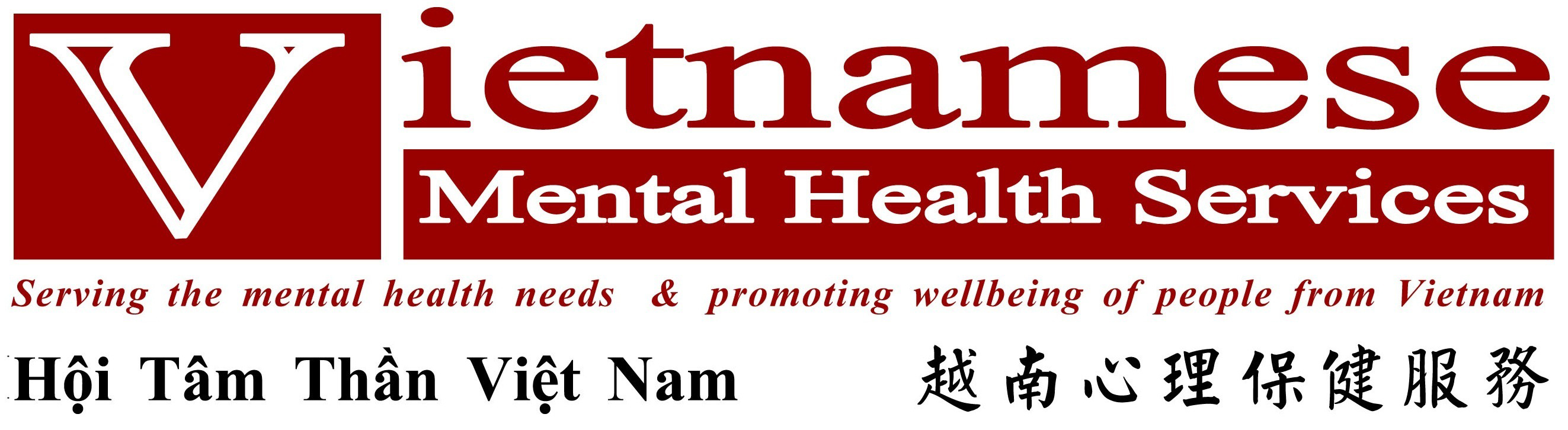 Vietnamese Mental Health Services Logo