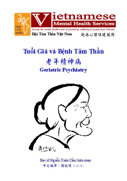 Geriatric Psychiatry Vn Cn