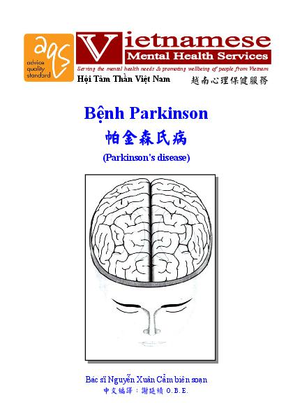 Parkinsons Disease Vn Cn